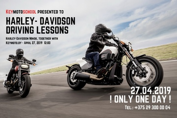 27.04.2019 HARLEY-DAVIDSON DRIVING LESSONS
