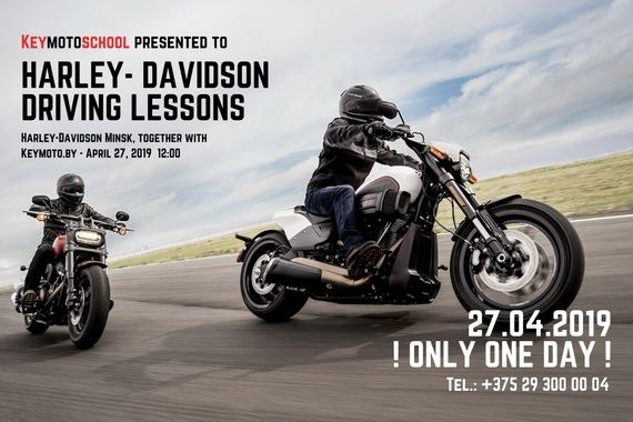 27.04.2019  HARLEY-DAVIDSON DRIVING LESSONS 11:00